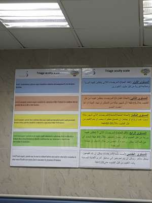 sabah-hospital-maternity-ward-kuwait