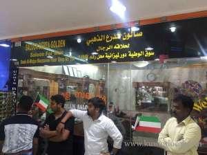 saloon-derea-golden-kuwait