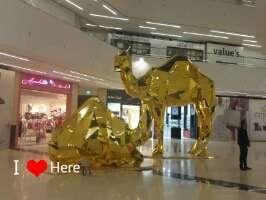 sama-mall-kuwait