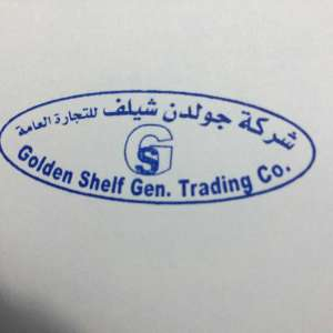 Deema Trading | Deema Trading Co.W.L.L