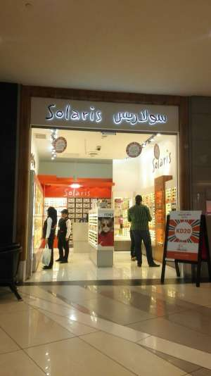 solaris-eye-wear-kuwait