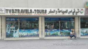 20160426033215_tvs-travels-and-tours-kuwait