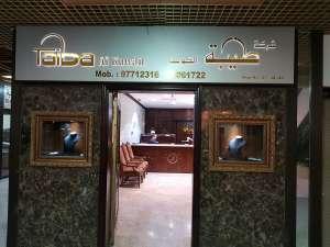 taiba-al-kuwait-company-kuwait
