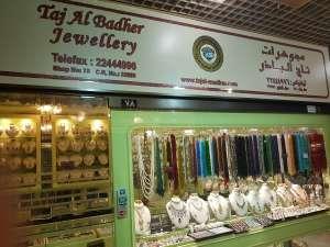 taj-al-badher-jewellery-kuwait