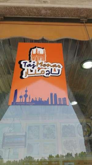 taj-minar-kuwait