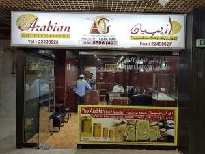 the-arabian-gold-jewellery-kuwait