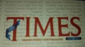 times-kuwait-kuwait