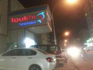 touki-seafood-kuwait