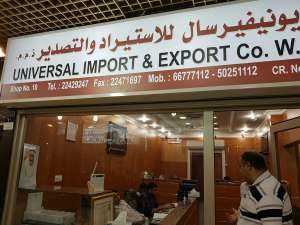 universal-import-and-export-company-w-l-l-kuwait