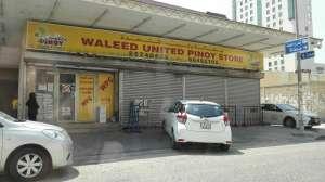 waleed-united-pinoy-store-kuwait