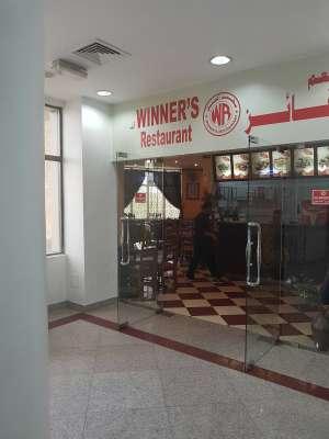 winners-restuarant-kuwait