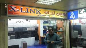 x-link-laptop-computer-networks-kuwait