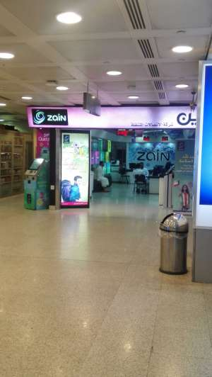 zain-airport-departure-branch-kuwait