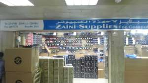 zaini-supplies-for-computer-material-kuwait