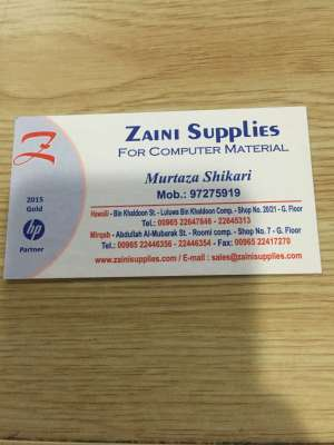zaini-supplies-mirqab-kuwait