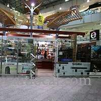 aab-world-shamiya-cooperative-branch_kuwait