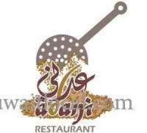 aadani-restaurant-ardiya-kuwait