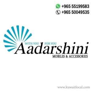 aadarshini-mobiles-accessories-kuwait