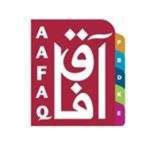 aafaq-book-store-salmiya-kuwait