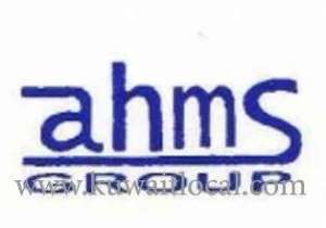 abdul-hamid-al-mutawa-sons-united-company-ahms-kuwait