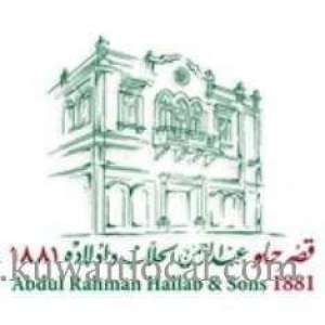 abdul-rahman-hallab-and-sons-al-rai_kuwait