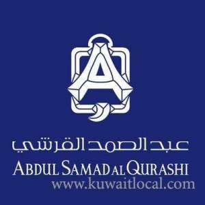 abdul-samad-al-qurashi-eqaila-kuwait