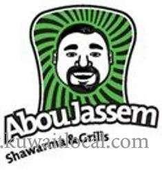 abou-jassem-shawarma-restaurant-egaila-kuwait