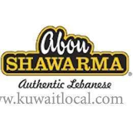 abou-shawarma-restaurant-salmiya-kuwait