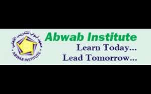 abwab-institute-1-kuwait