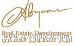 abyaar-real-estate-development-company-kuwait-city-kuwait