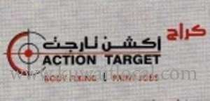 action-target-for-body-fixing-paint-jobs-kuwait