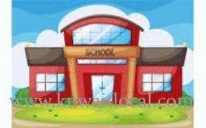 adnan-lina-nursery-school-kuwait