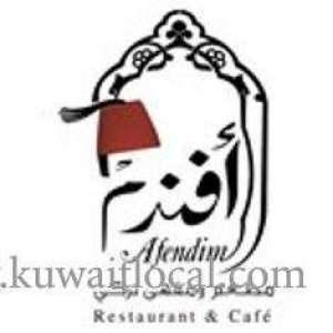 affendim-turkish-restaurant-cafe-salmiya-kuwait