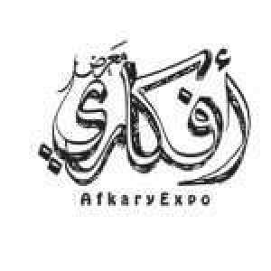 afkary-expo-kuwait