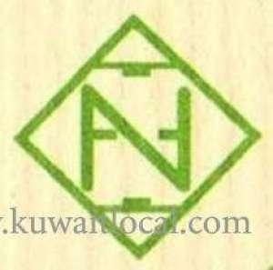 afnan-company-wll-kuwait