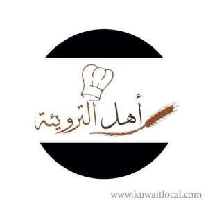 ahl-eltarwe2a-restaurant-hawally-kuwait