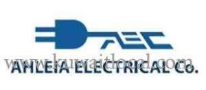 ahleia-electrical-co-w-l-l-kuwait-city-kuwait