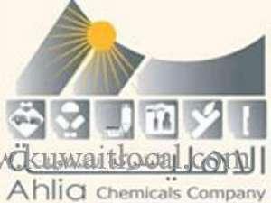 ahlia-chemicals-company-sabhan-kuwait