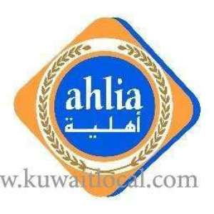 ahlia-group-company-for-foodstuff-and-consumer-products-kuwait