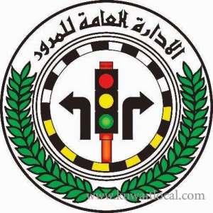 ahmadi-governorate-traffic-department-kuwait