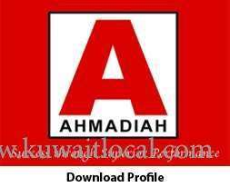 Ahmadiah Contracting & Trading Company | Kuwait Local