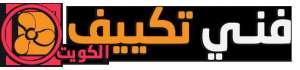 air-conditionar-repair-services-in-kuwait-kuwait