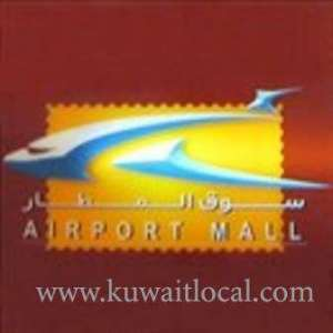 airport-mall-kuwait