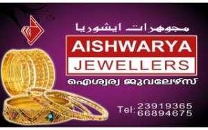 aishwarya-jewellers-kuwait