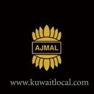 ajmal-fahaheel-1-kuwait