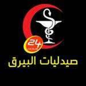 al-bayraq-pharmacy-kuwait