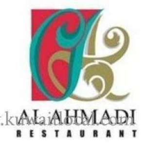 al-ahmadi-restaurant-farwaniya-kuwait