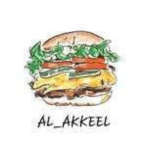 al-akkeel-chocolate-cafe-kuwait