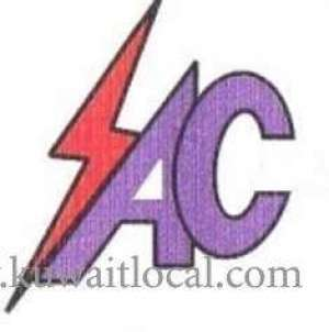 Al Amal Kuwaiti Electrical Contracting Company | Kuwait Local