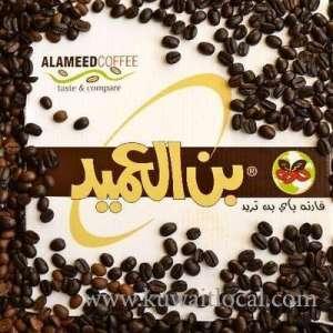 al-ameed-coffee-salmiya-kuwait